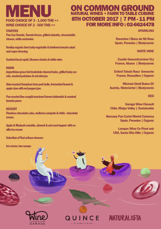 FRONT-COVER-oncommonground-QUINCE-menu