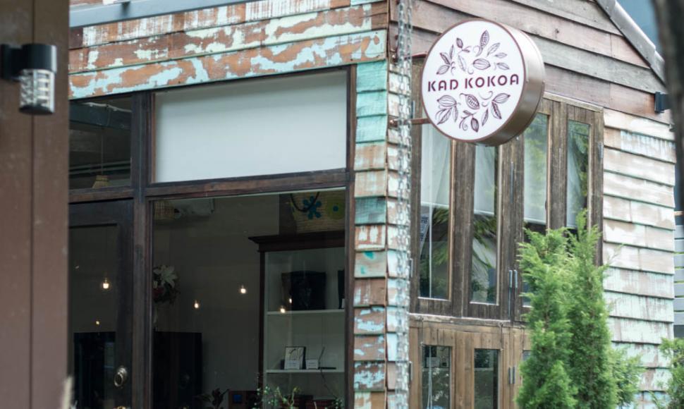 KadKokao