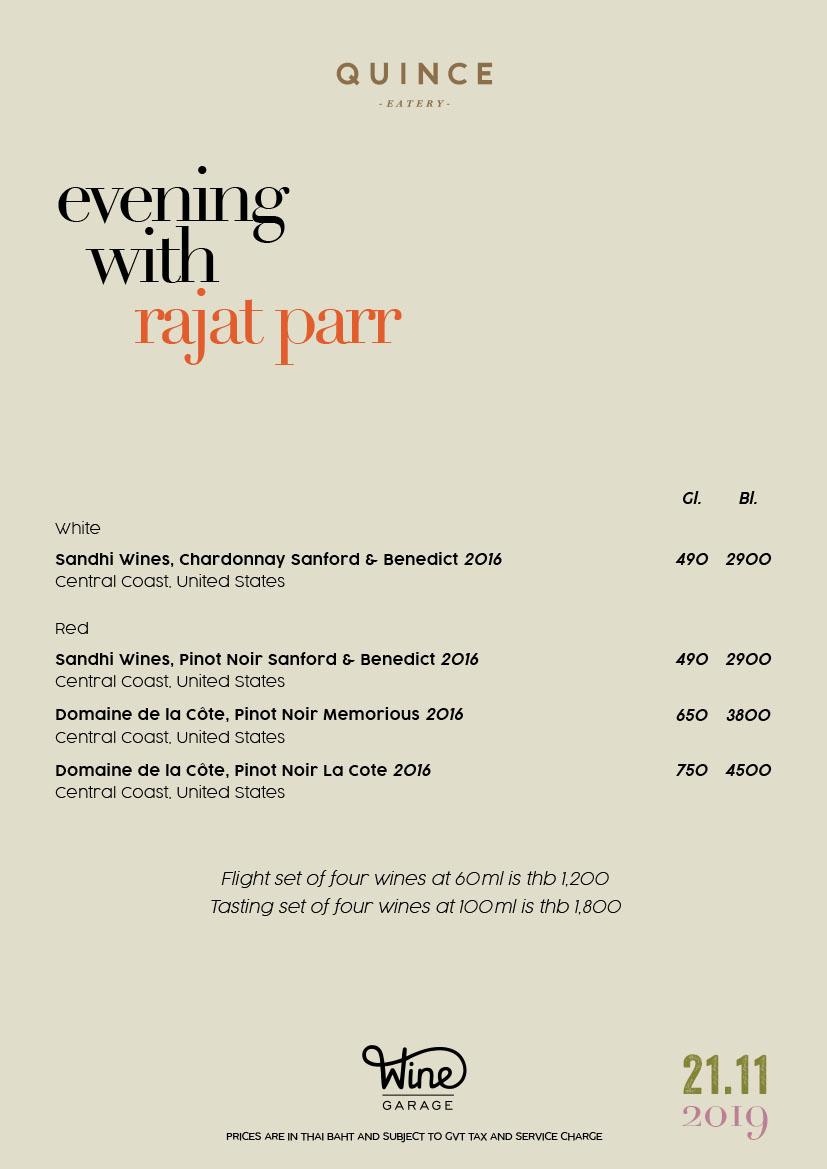 Rajat wine menu